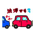 くまぽん(個別スタンプ:18)