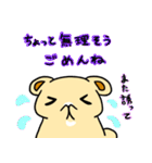 くまぽん(個別スタンプ:20)