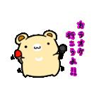 くまぽん(個別スタンプ:21)