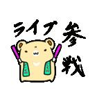 くまぽん(個別スタンプ:22)