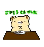 くまぽん(個別スタンプ:27)