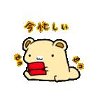 くまぽん(個別スタンプ:34)