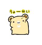 くまぽん(個別スタンプ:35)