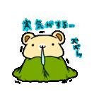 くまぽん(個別スタンプ:36)