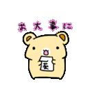 くまぽん(個別スタンプ:38)