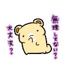 くまぽん(個別スタンプ:39)