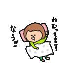 母ちゃん奮闘編(個別スタンプ:01)