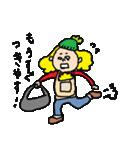 母ちゃん奮闘編(個別スタンプ:02)