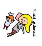 母ちゃん奮闘編(個別スタンプ:03)