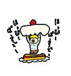 母ちゃん奮闘編(個別スタンプ:05)
