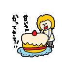 母ちゃん奮闘編(個別スタンプ:07)