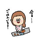 母ちゃん奮闘編(個別スタンプ:11)
