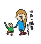 母ちゃん奮闘編(個別スタンプ:12)