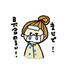 母ちゃん奮闘編(個別スタンプ:15)