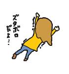 母ちゃん奮闘編(個別スタンプ:17)