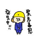 母ちゃん奮闘編(個別スタンプ:19)