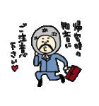 母ちゃん奮闘編(個別スタンプ:21)