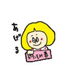 母ちゃん奮闘編(個別スタンプ:22)