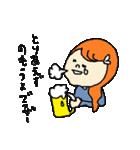 母ちゃん奮闘編(個別スタンプ:26)