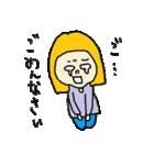 母ちゃん奮闘編(個別スタンプ:29)