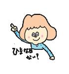 母ちゃん奮闘編(個別スタンプ:31)