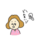 母ちゃん奮闘編(個別スタンプ:35)