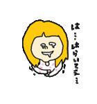 母ちゃん奮闘編(個別スタンプ:36)