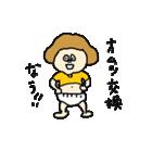 母ちゃん奮闘編(個別スタンプ:37)