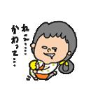 母ちゃん奮闘編(個別スタンプ:39)