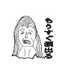 人間スタンプ(個別スタンプ:25)