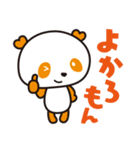 HAPPYパンダ♪あいむ「博多弁ver.」(個別スタンプ:01)