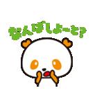 HAPPYパンダ♪あいむ「博多弁ver.」(個別スタンプ:02)