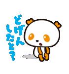 HAPPYパンダ♪あいむ「博多弁ver.」(個別スタンプ:03)