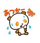 HAPPYパンダ♪あいむ「博多弁ver.」(個別スタンプ:04)