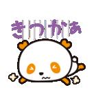 HAPPYパンダ♪あいむ「博多弁ver.」(個別スタンプ:06)