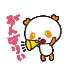 HAPPYパンダ♪あいむ「博多弁ver.」(個別スタンプ:07)