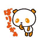 HAPPYパンダ♪あいむ「博多弁ver.」(個別スタンプ:09)