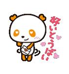 HAPPYパンダ♪あいむ「博多弁ver.」(個別スタンプ:10)