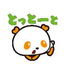 HAPPYパンダ♪あいむ「博多弁ver.」(個別スタンプ:11)