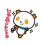 HAPPYパンダ♪あいむ「博多弁ver.」(個別スタンプ:12)