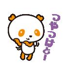 HAPPYパンダ♪あいむ「博多弁ver.」(個別スタンプ:13)