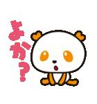 HAPPYパンダ♪あいむ「博多弁ver.」(個別スタンプ:15)