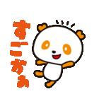 HAPPYパンダ♪あいむ「博多弁ver.」(個別スタンプ:16)