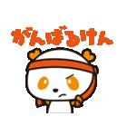 HAPPYパンダ♪あいむ「博多弁ver.」(個別スタンプ:17)