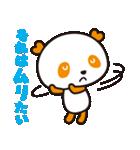 HAPPYパンダ♪あいむ「博多弁ver.」(個別スタンプ:18)