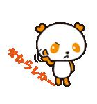 HAPPYパンダ♪あいむ「博多弁ver.」(個別スタンプ:20)