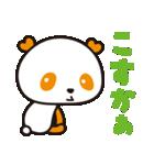 HAPPYパンダ♪あいむ「博多弁ver.」(個別スタンプ:21)