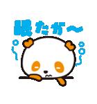 HAPPYパンダ♪あいむ「博多弁ver.」(個別スタンプ:22)