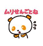 HAPPYパンダ♪あいむ「博多弁ver.」(個別スタンプ:23)