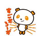 HAPPYパンダ♪あいむ「博多弁ver.」(個別スタンプ:24)